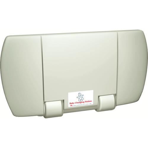 American Specialties 9012 Surface Mounted Baby Changing Station